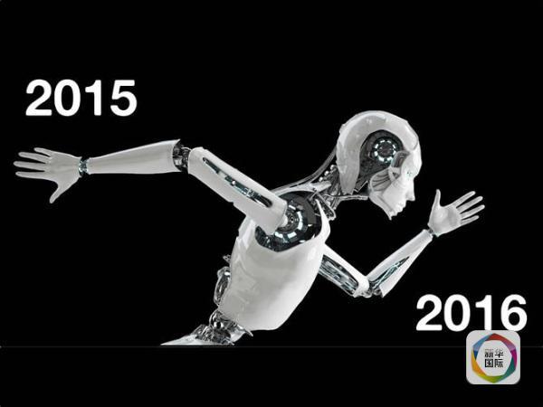 2016年,人工智能会做哪些事?