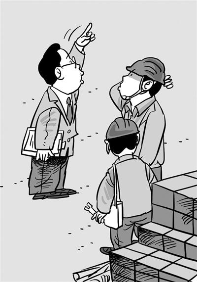"""超九成职工支持发放""""雾霾津贴"""""""