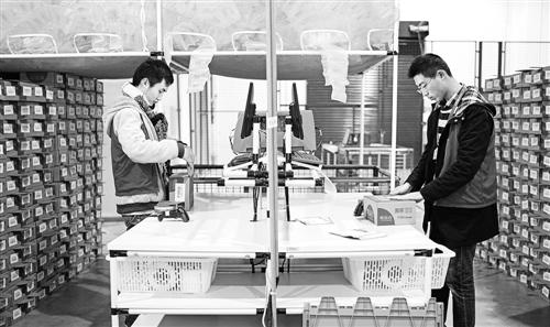 跨境电子商务扩大中国经济的世界影响力